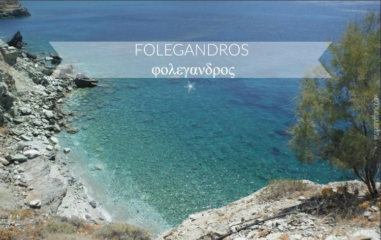 eece520fc1 Un piccolo angolo di paradiso chiamato Folegandros